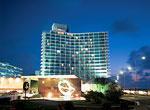 Hotel Habana Riviera. Fachada.