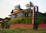 Versalles Hotel. Entrance